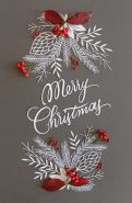 "Pixel and Pilcrow - Designing the Holidays - ""Merry Paper cut"" by Silvia Raga"