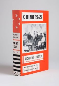 Pixel & Pilcrow || The Ignored Art of the Spine || China 1945